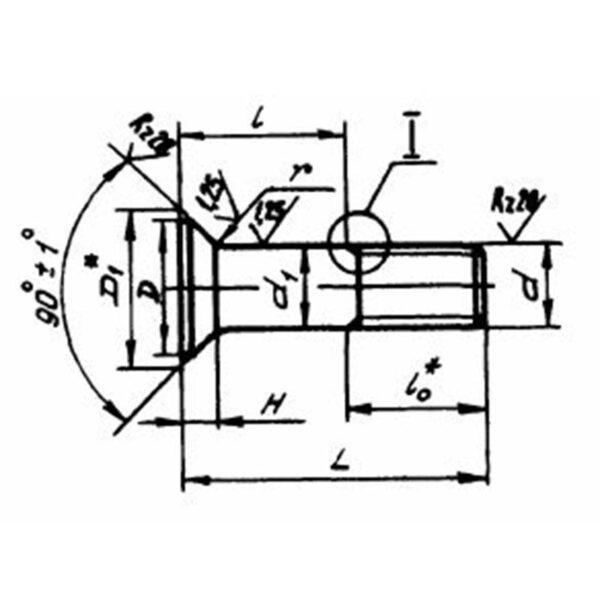 ОСТ 1 11936-74 Болты с уменьшенной потайной головкой углом ∠90° градусов