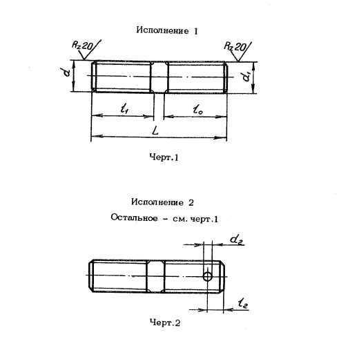 Шпильки ОСТ 1 31803-80
