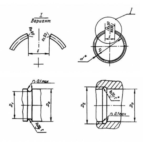 Кольца ОСТ 1 10243-71