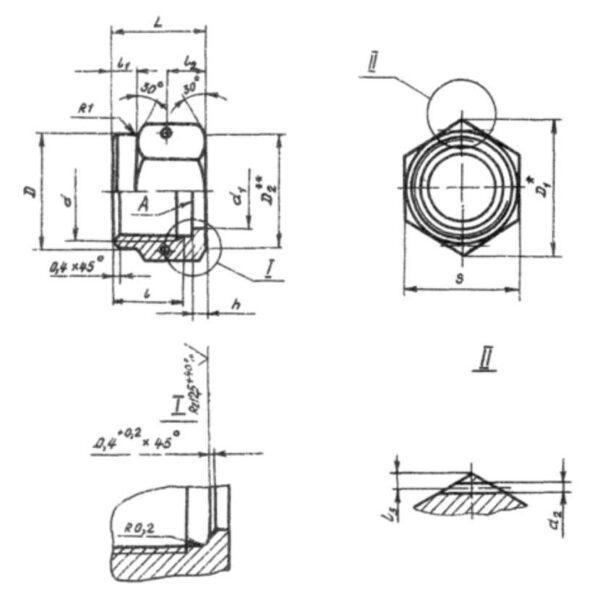 ОСТ 1 10315-72 Накидные гайки, предназначенные для соединений трубопроводов по наружному конусу