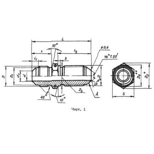 ОСТ 1 10318-72 прямые проходники, предназначенные для соединений трубопроводов по наружному конусу
