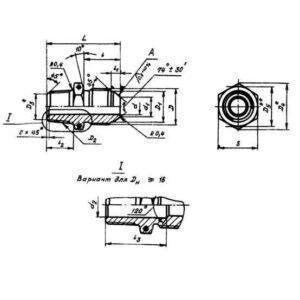 ОСТ 1 10330-72 на ввертные проходники, предназначенные для соединений трубопроводов по наружному конусу