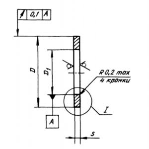 Кольца ОСТ 1 10291-71