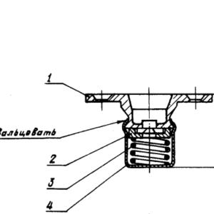 Корпус ОСТ 1 12169-75